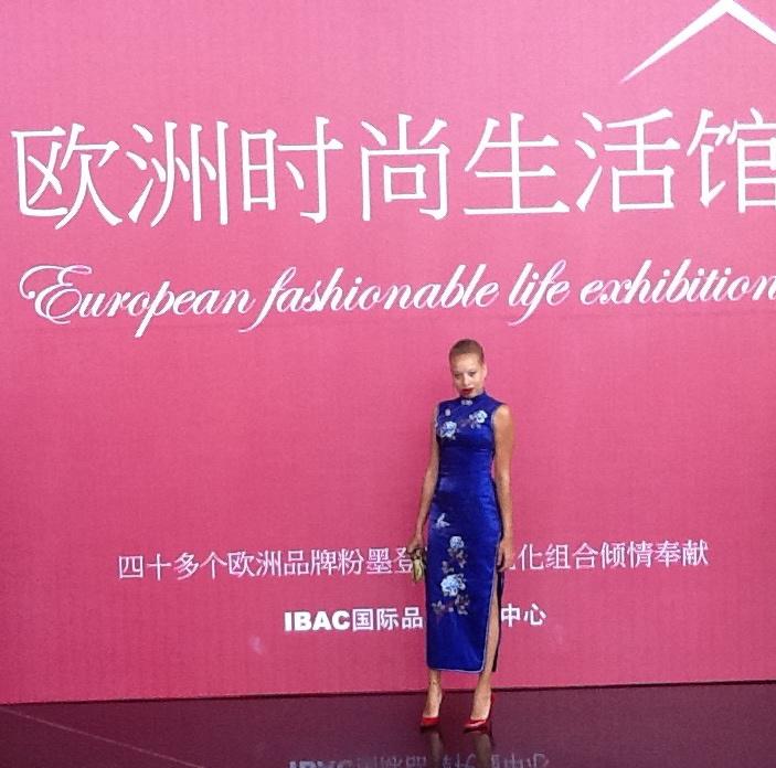 Walk This Way Workshops x Fashion Music Festival China